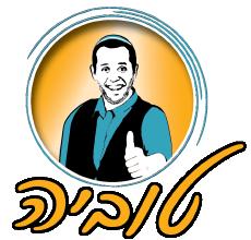 לוגו טוביה